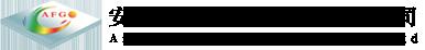 乐动体育官方网站乐动体育官方网站首页ld乐动体育网址有限公司